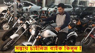 Chinese Bike Shop In Bd   Buy Regal Raptor/Karino/Daelim In Dhaka   NabenVlogs