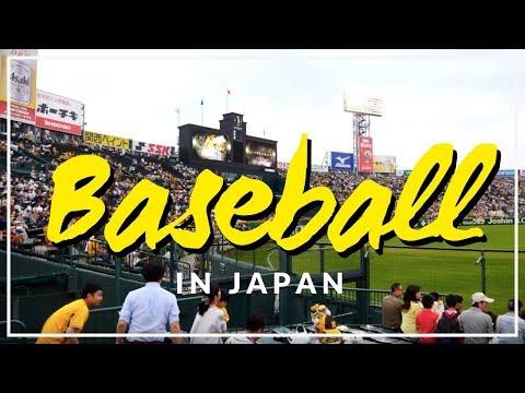 japanese-baseball-game-experience