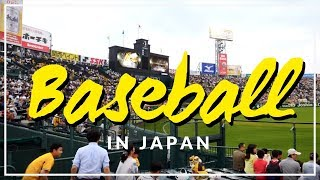 Japanese Baseball Game Experience