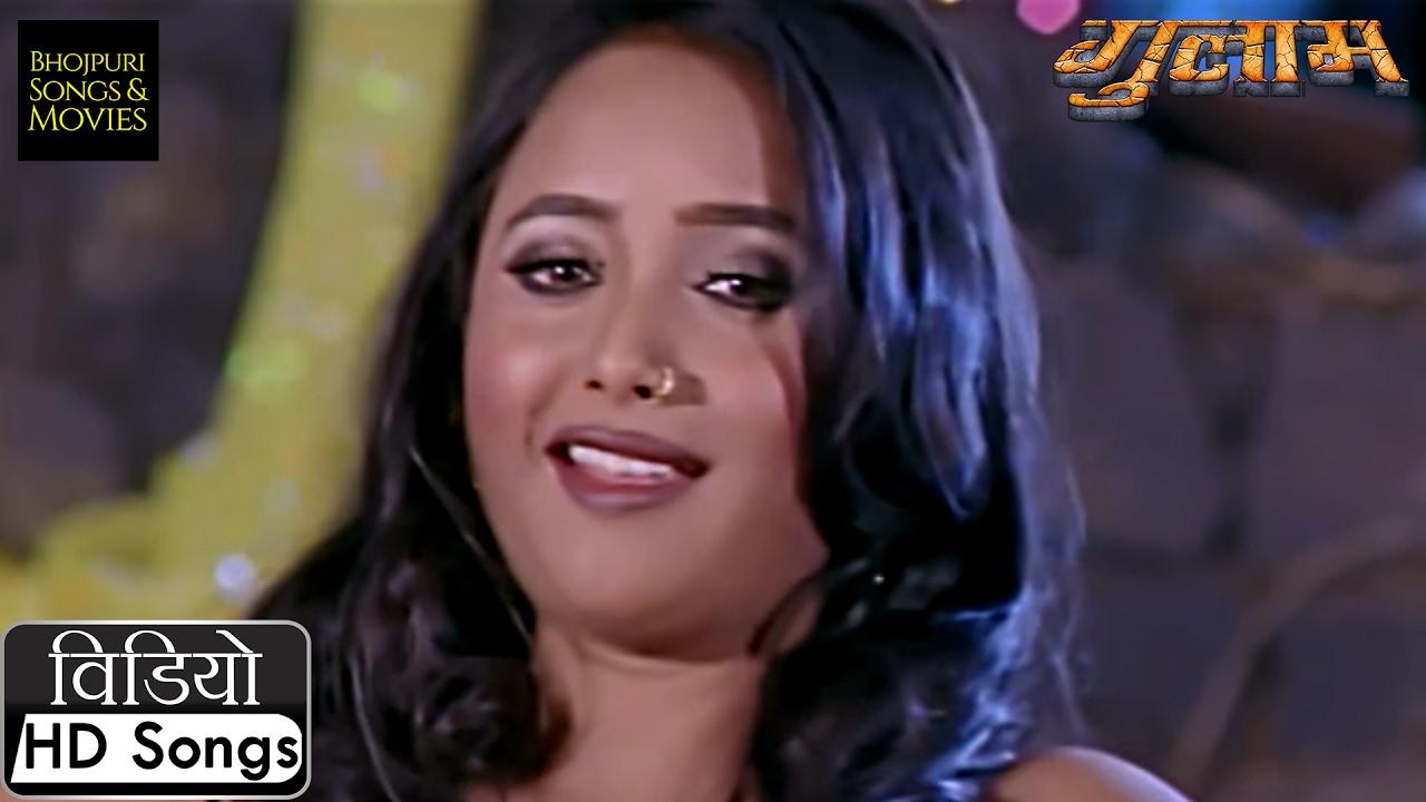 Gulam - Hum Hayeen Nirahua Ke Saali | Rani Chatterjee Songs | New Bhojpuri  Video Songs 2017