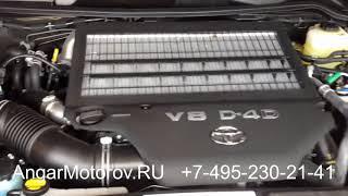Купить Двигатель Toyota Land Cruiser 4.5 TD 1VD-FTV Двигатель Ленд Крузер 4.5 дизель 1VD Наличие