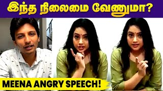 Actress Meena and Jiiva Video - 05-04-2020 Tamil Cinema News