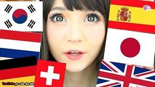 اكثر البشر طلاقة باللسان فى العالم - يتحدثون عشرات اللغات !!