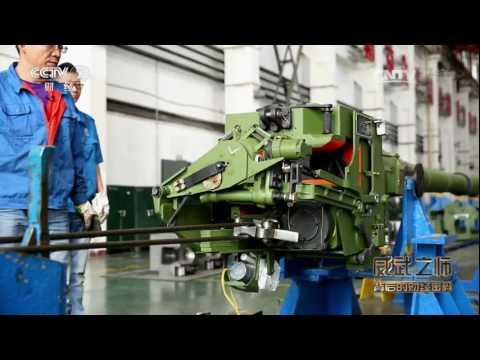 China tank manufacturing  VT-4