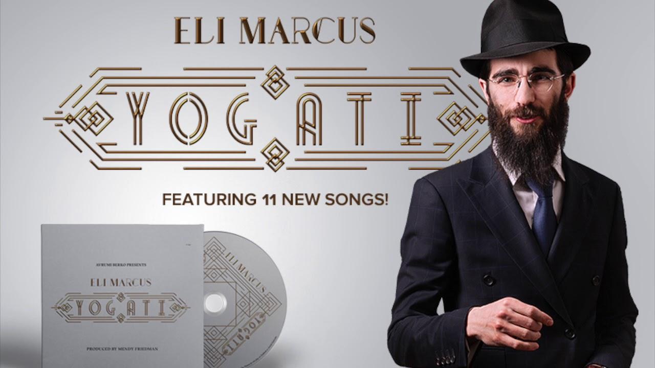 Eli Marcus - Chelek Sheli • אלי מרקוס - חלק שלי