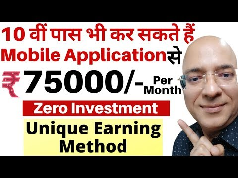 Good Income Part Time Job | Work From Home | Mobile App | Guru.com | Google Map | Paypal | Olx.in |