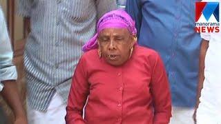 Bhavana death case ; Residents demand proper probe | Manorama News