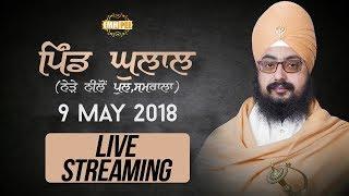 Ghulal - Samrala - Day 3- 9 May 2018
