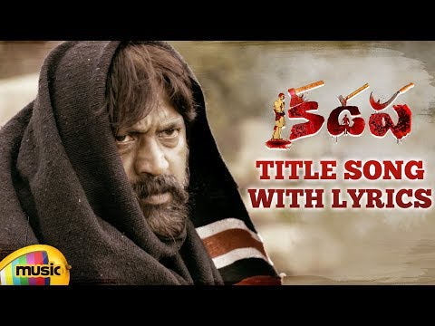 KADAPA Title Song (Lyrics) | Kadapa Web Series | Ram Gopal Varma