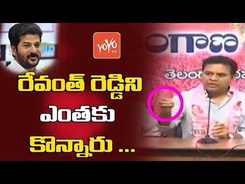 KTR Comments On Revanth Reddy | TRS | Telangana News | CM KCR | YOYO TV Channel