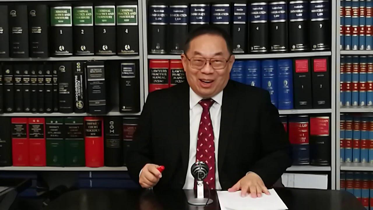 26.06.20 「陳震威大律師」之 特首指派法官/只有一国的国安法