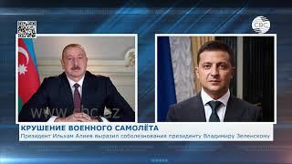 Президент Ильхам Алиев выразил соболезнования президенту Владимиру Зеленскому