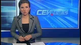 """Экстренный выпуск.  Новости """"Сейчас"""""""