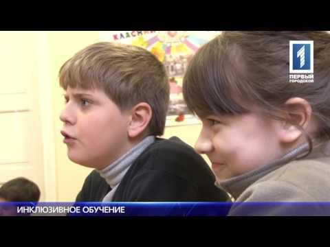 Детей с задержкой психического развития перестанут брать в спецшколы