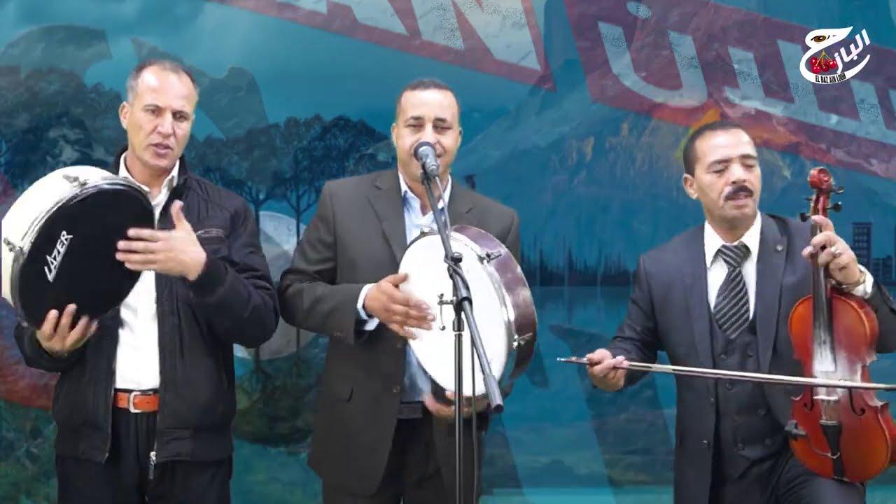 Hakim Lbaz, Fatah & Fatiha – Mrach gigh