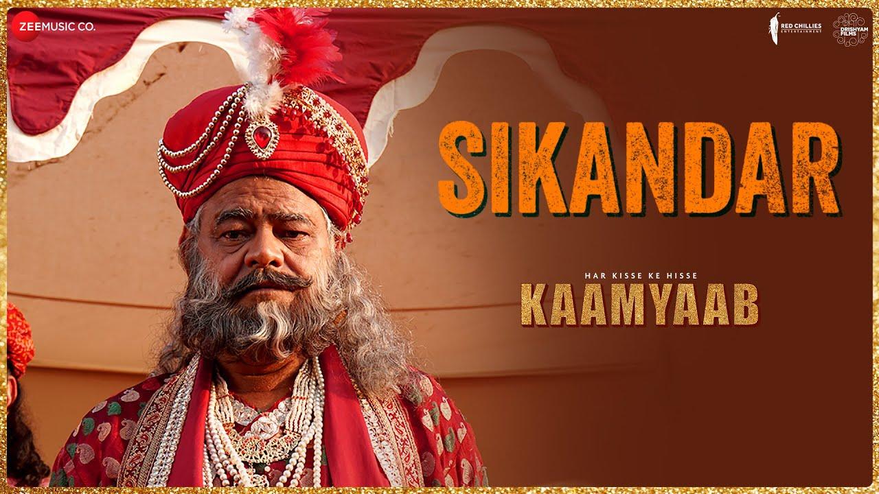 Download Sikandar | Official Song | Har Kisse Ke Hisse Kaamyaab | Sanjay Mishra | Hariharan