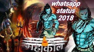 MahaKal  Status 2018 🕉️ New Video | whatsapp status attitude mahakal |