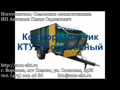 Воронежский Завод Сельхозмашин (ВЗС), АгроСтройДон - Воронеж