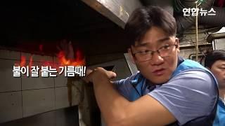 [현장] 배달전문 음식점 위생점검…주방후드 실태 …