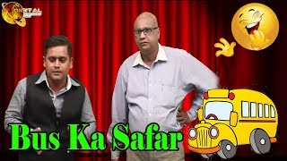 Bus Ka Safar | Funny Jokes | Comedy Clip | HD Video