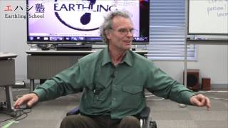 アースリング・スクール 2日目 第4講義「地球人の死と再生の旅が始まった「神話」」 2017/02/25 15:30-16:50