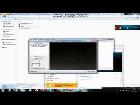 Скачать программу darkcomet