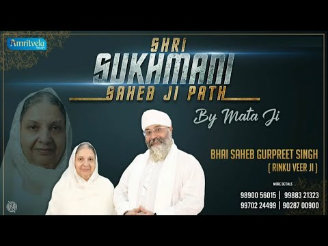 GURU SAHIB DA EH BACHAN MANNAN NAAL KAM BAN JAANGE   GIANI THAKUR SINGH JI from YouTube · Duration:  16 minutes 40 seconds