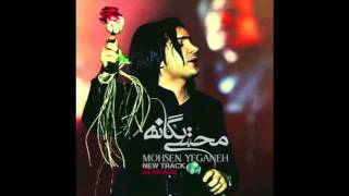 Mohsen Yeganeh 2012 _ Bekhand HD - YouTube.flv