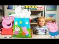 HUGE Peppa Pig Surprise Present Blind Bags My Little Pony Toys for Girls Kinder Playtime