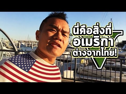 Differences between Thailand and America!!