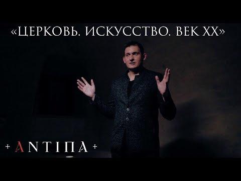 Художник в храме: Михаил Нестеров