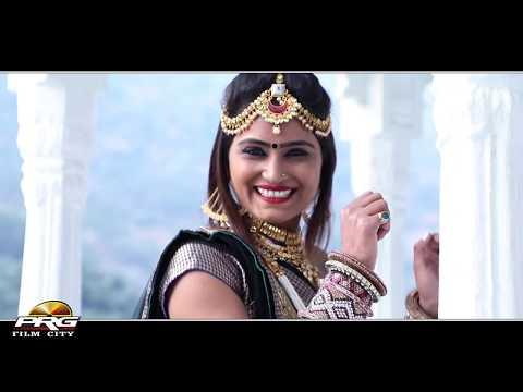 राजस्थानी सुपरहिट लोकगीत - Bannsa Mavo Laya | Ft. Deepika Rao| सभी कर रहे हैं पसंद
