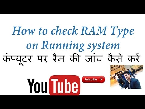 How To Check RAM Type Without Open System || Abhimanyu Gautam