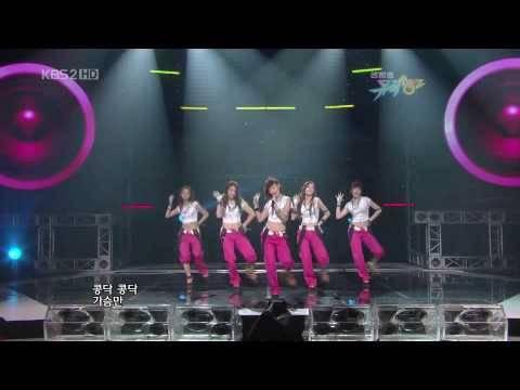 KARA - Mister Music Bank 090918