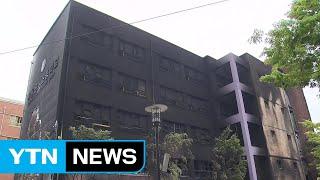 서울 은명초 대형 화재교사 신속대응 빛났다  YTN