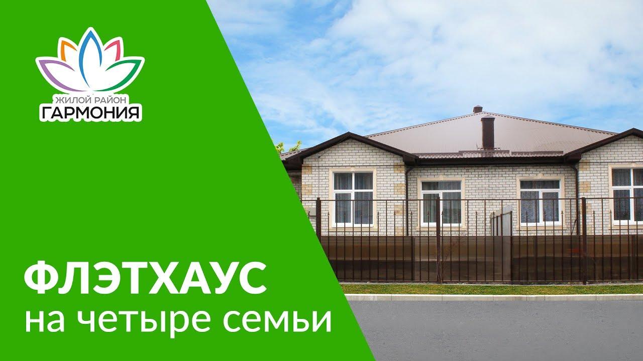 Кто переехал в михайловск ставропольский край