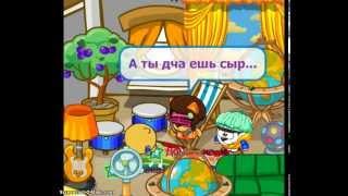 ПРИКОЛЫ ШАРАРАМА! 1 серия