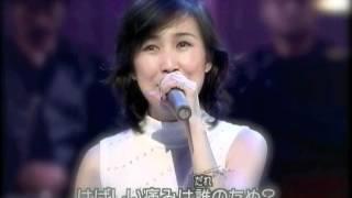 収録:1999年 作詞/西脇 唯、作曲/西脇 唯・緒里原洋子.