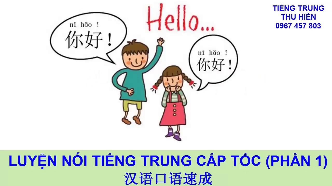 LUYỆN NÓI TIẾNG TRUNG CẤP TỐC CHO NGƯỜI MỚI BẮT ĐẦU  汉语口语速成   PHẦN 1