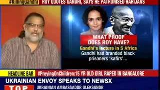 Arundhati Roy garners support from Dalit activist