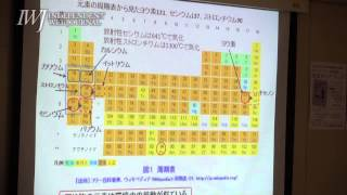 IWJ Webサイトの記事はこちら→ http://iwj.co.jp/wj/open/archives/2364...