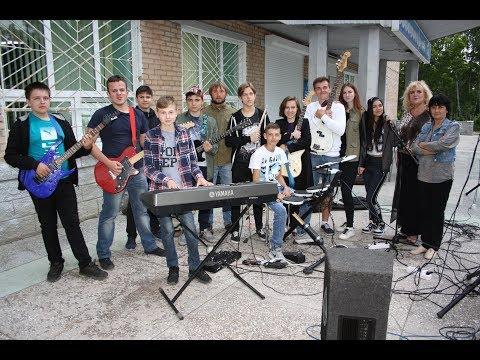 Благотворительный рок-концерт. Видео: Олег Сойнов  Троицк 16 июня 2019