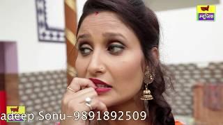 ✓jaanu jaanu | latest haryanvi d.j hit song 2017 |जानू जानू| shivani raghav |nazim khan|umed| t r
