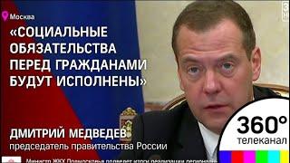 В России в следующем году сократят расходы на оборону
