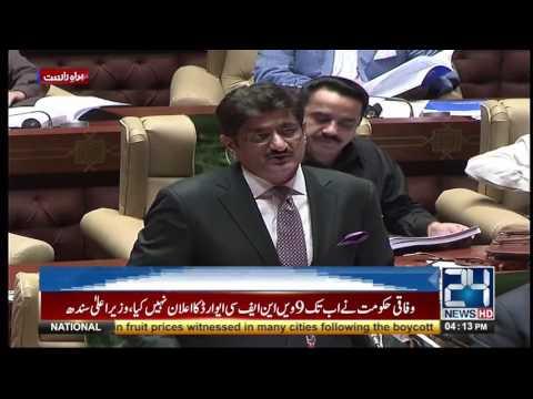 وزیراعلی سندھ مراد علی شاہ سندھ بجٹ 18-2017 پیش کر رہے ہیں