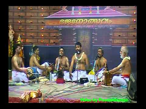 Shri. Mohanur Srikanth Kaudinya Bhagavathar- Deena Dayalo - Kottayam Bhajanolsavam 2015