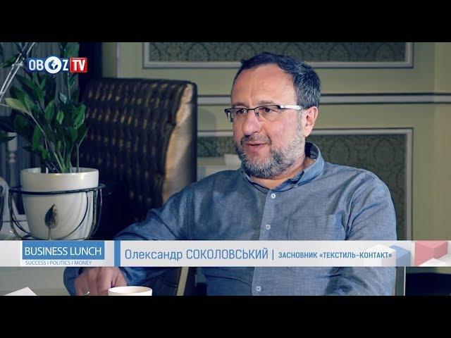 Анастасия Рагимова и Александр Соколовский в программе Business Lunch