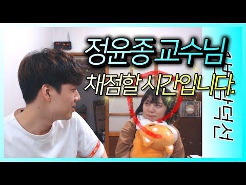 [풀영상]#18.08.11 사상검증 첫 번째 학생 '남덕선'