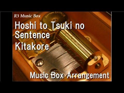 "Hoshi to Tsuki no Sentence/Kitakore [Music Box] (Anime ""B-Project: Kodou*Ambitious"" ED)"