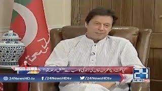 زلفی بخاری ایشو پرنگران وزیرداخلہ کا استعفی اور عمران خان کی کیا رائے۔